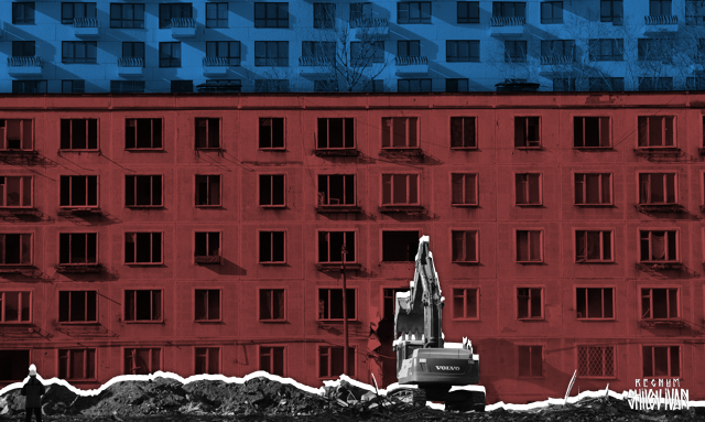 В Ростове-на-Дону построят жилье на месте бывшего мясокомбината