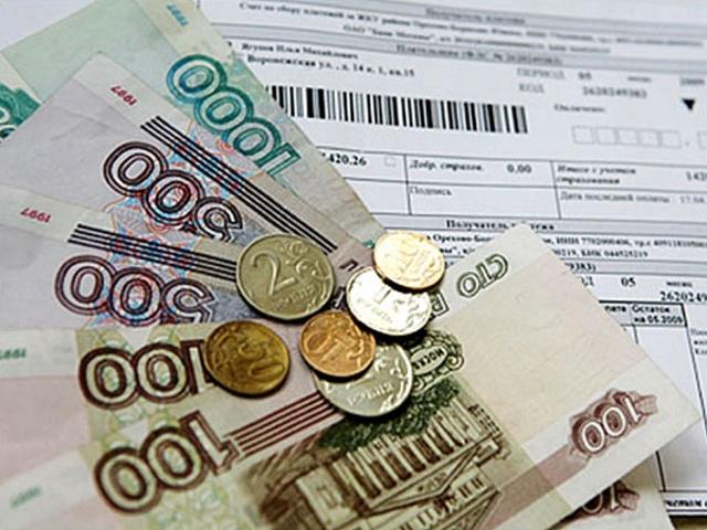 УК оштрафуют за некорректные начисления в квитанциях
