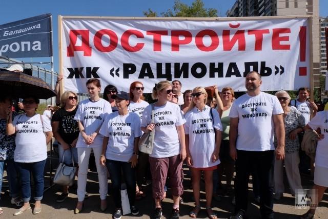 В России обнаружили десятки тысяч обманутых дольщиков