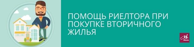 В Москве иногородние покупатели вторички стали выбирать квартиры подешевле