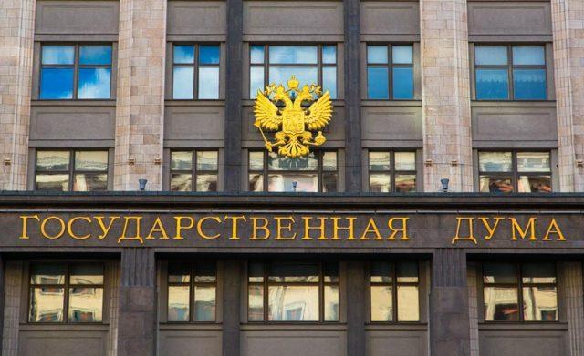 Госдума рассмотрит законопроект об ограничении стоимости услуг ЖКХ
