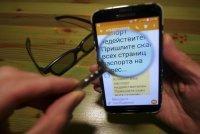 Потерявшим жилье россиянам государство заплатит 1 млн рублей