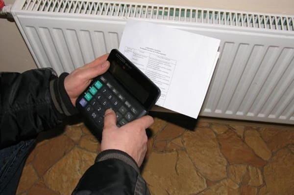Россиянам вернут переплаченные за тепло деньги