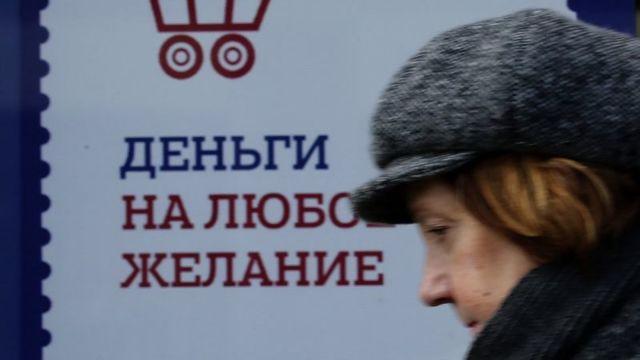 Россияне берут ипотеку сейчас активнее, чем в 2021 году