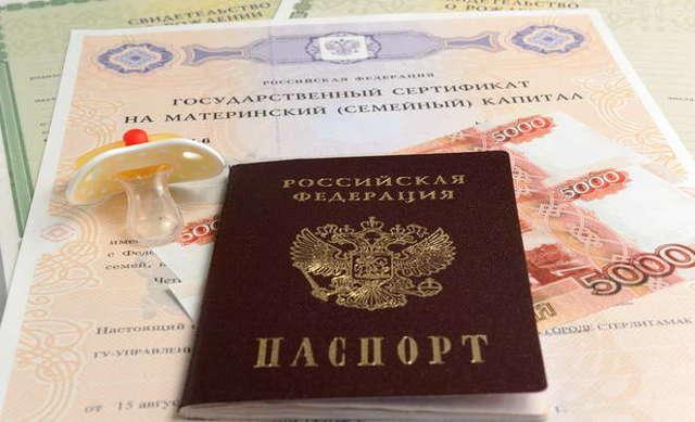 На маткапитал можно купить 2 метра жилья в Москве или 39 – в Воркуте