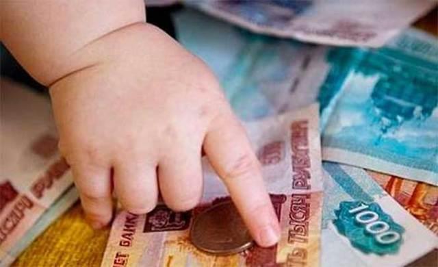 Предложение: давать многодетным семьям на выбор землю или деньги