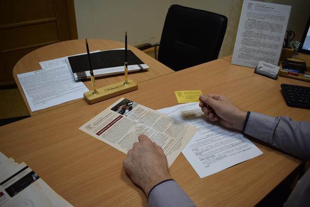В ХМАО чиновница сдала муниципальную землю в аренду фактически бесплатно