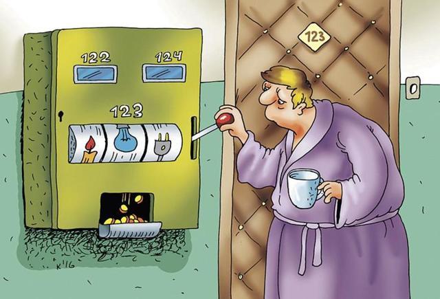Прямые платежи за коммуналку могут разрешить уже в начале 2021 года