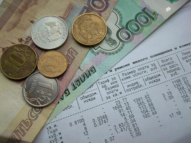 Плата за капремонт может вырасти