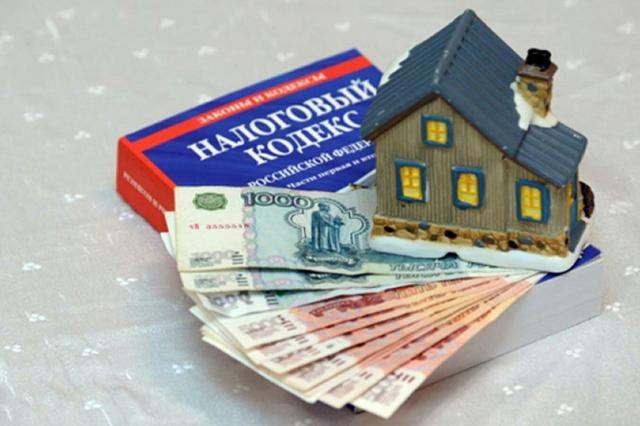 Предложение: не повышать коэффициент налога на имущество