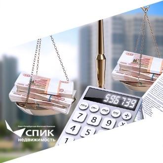 Банки будут обязаны указывать полную стоимость ипотечного договора