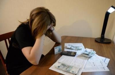 Предложение: списывать просроченные коммунальные долги