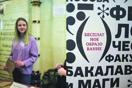 Россияне стали брать на 40% больше кредитов в 2021 году