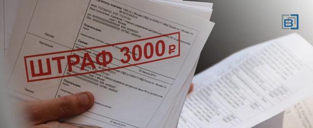 Госдума не хочет применять санкции к малоимущим за отсутствие счетчиков