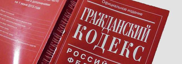 Можно ли обменять обычную дачу на квартиру на Черном море?