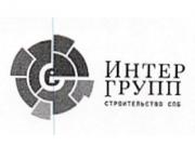 В Петербурге возведут жилой микрорайон на месте бывшего завода