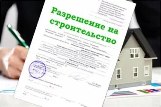 В закон о долевом строительстве внесут изменения