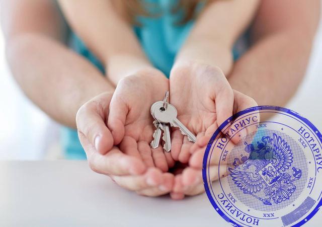 Материнский капитал можно будет использовать при сделках с эскроу