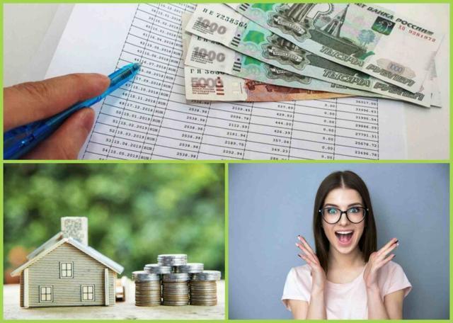 На ипотечные каникулы смогут рассчитывать лишь обладатели единственного жилья
