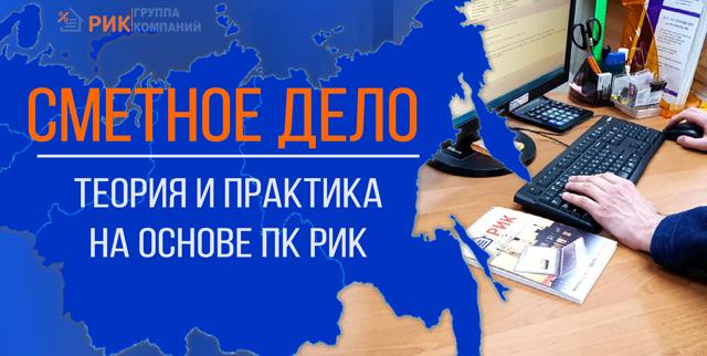 В России заработал реестр долгостроев