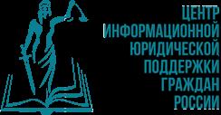 В России начали действовать электронные ипотечные закладные