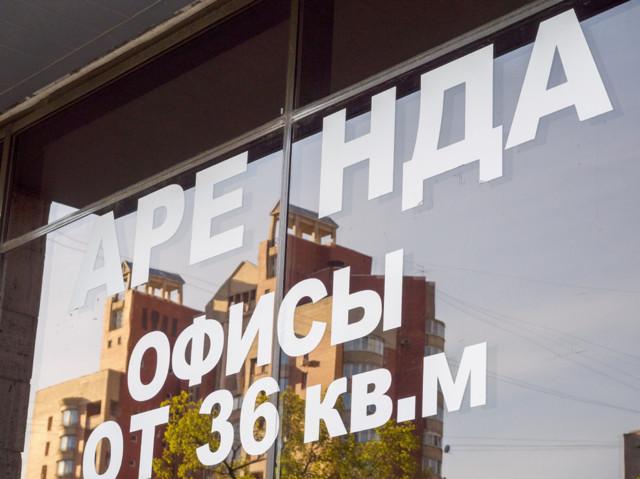 В 2021 году в Петербурге ввели рекордное количество офисов