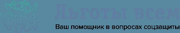 В России в 2021 году вводят больше жилья, чем в 2021