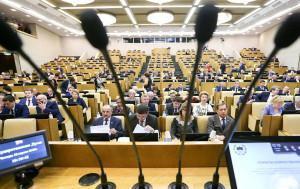 Госдума приняла в окончательном чтении пакет законов о долевом строительстве
