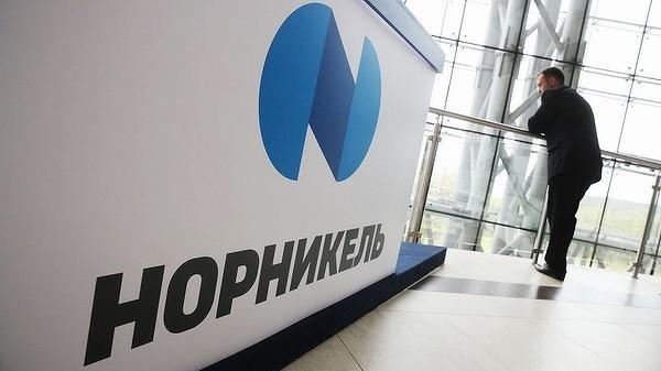 Управляющая компания в Екатеринбурге выпустит криптовалюту