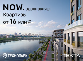 В Петербурге Mirland Development построит новый ЖК в Московском районе