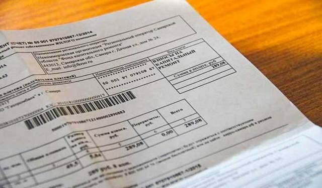 Что делать, если не приходят квитанции за капремонт?