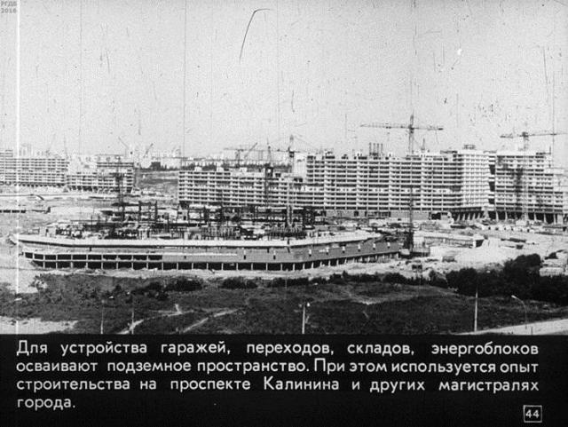 Реновация затронет 8 городов с населением свыше 1 млн человек