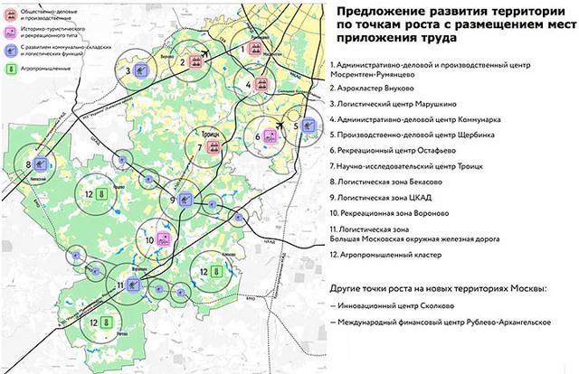 В Новой Москве будут строить больше малоэтажного жилья