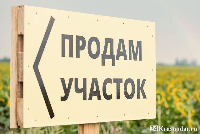 В Алтайском крае втрое вырос спрос на земельные участки под ИЖС