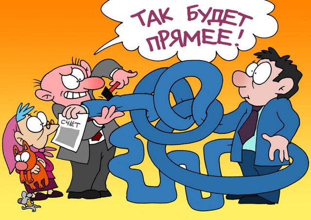 Вступил в силу закон о прямых договорах с поставщиками услуг ЖКХ